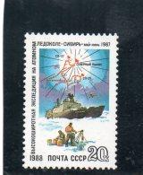 URSS 1988 ** - Ungebraucht