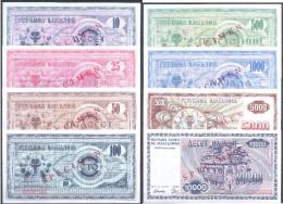 Makedonien Macedonia 10 – 10000 Denari 1992 SPECIMEN – PRIMEROK (Cyrillic) Zero Numbered Complete Set UNC; P - Mazedonien