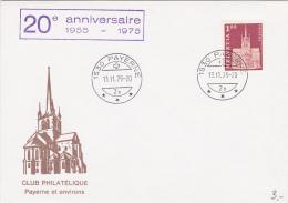 20ème Anniversaire Du Club Philatélique De Payerne, Le 13.11.75 - Suisse