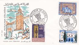 Algérie : Lettre 1er Jour Oblitéré L'Art Musulman En Algérie Le 25.2.67 - Algérie (1962-...)