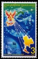 THAILAND - 2009 - Mi 2836 - TELECOMMUNICATION - MNH ** - Thailand