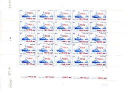 V-119: TUNISIE: Lot  N°312** 3 Feuilles De 25 Avec Bords 2ème Choix - Tunisie (1888-1955)