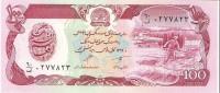 Afghanistan - Pick 58b - 100 Afghanis 1990 - Unc - Afghanistan