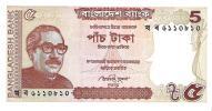 Bangladesh - Pick 53d - 5 Taka 2014 - Unc - Bangladesh
