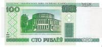 Belarus - Pick 26b - 100 Rublei 2000 - 2010 - Unc - Bielorussia