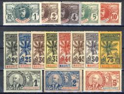 Mauritania 1906 Serie N. 1-16 Palmizi MLH GO Catalogo € 550 - Unused Stamps