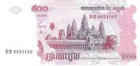 Cambodia - Pick 54b - 500 Riels 2004 - Unc - Cambodge