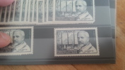 LOT 167259 TIMBRE DE FRANCE NEUF** N°814 LUXE - Unused Stamps