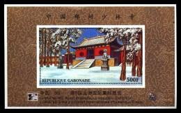 Gabon 1996 China 9th Asian International Philatelic Exhibition Architecture Temple M/S Stamps MNH Scott# 837 - Gabon