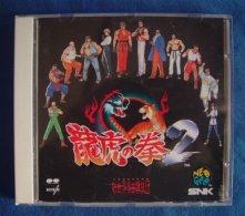 Audio CD ( Ryuuko No Ken 2 / Art Of Fighting 2  94 SNK Japanese ) - Electronic Games