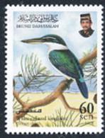 BRUNEI 1998 Martin Pecheur White Collared Kingfisher Halcyon Chloris - Brunei (1984-...)