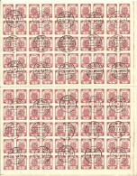 LETTLAND Latvia 1919 Michel 3 Complete Sheet Of 100 O Leepaja 21.02.1919 - Lettland