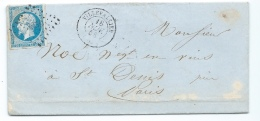 LETTRE 20 C EMPIRE N°14  VILLEVALLIER   A  PARIS  PC - 1849-1876: Periodo Classico