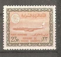 Sello Nº A-77 Arabia Saudita - Arabie Saoudite
