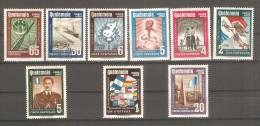 Serie Nº A-214/22 Guatemala - Guatemala