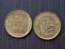 Myanmar (BURMA)  10 Pyas (F.A.O.) 1991 Km57  UNC Commemorative Coin  ASIA - Myanmar