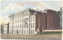 Vladivostock - Girls' State College - Russie