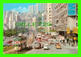 HONG KONG, CHINE - CAUSEWAY ROAD  - ANIMATED  - PUB. BY NATIONAL CO - - Chine (Hong Kong)