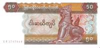 Myanmar - Pick 73 - 50 Kyats 1997 - Unc - Myanmar