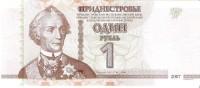 Transnistria - Pick 42b - 1 Ruble 2007-2012 - Unc - Altri – Europa