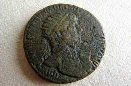 Hadrien Dupondius - 3. Les Antonins (96 à 192)