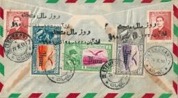 IRAN Superbe Lettre FDC TP Surchargés Poste Aérienne 1951 - Irán