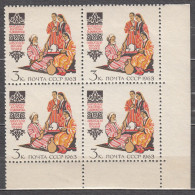 Russia USSR 1963 Mi# 2739 National Costumes MNH * * - Unused Stamps