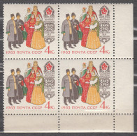 Russia USSR 1963 Mi# 2742 National Costumes MNH * * - Unused Stamps