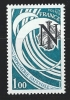 "FR YT 2014 "" Imprimerie Nationale "" 1978 Neuf** - France"