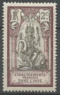 INDE  N°  26 NEUF* CHARNIERE  / MH - India (1892-1954)