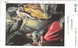 "Japan, 351-031 B, Paintings, ""The Annunciation"" By El Greco, 2 Scans. - Japón"