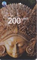 DUMMY - TARJETA DE INDONESIA DE BALI CULTURA 3 DE  200 UNIT SIN CHIP (RARA) - Indonesia