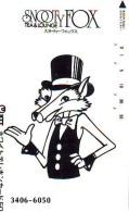 FOX RENARD FUCHS VOS Telecarte (337) - Oerwoud