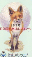 FOX RENARD FUCHS VOS Telecarte (343) - Oerwoud