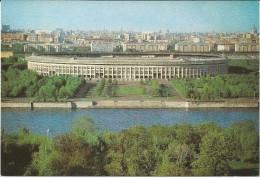 "USSR.Russia. MOSCOW. CENTRAL STADE / STADIUM ""LUZHNIKI"" .UNUSED POSTCARD - Stadiums"