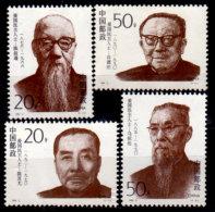 China PRC 1994, Scott #2483, 2484, 2485, 2486, 20th Cent. Revolutionary Patriots, Unused, MNH - 1949 - ... People's Republic
