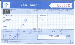 Transportation Tickets > One-day Ticket > Railway> Europe.Macedonia.Relation Skopje - Veles - Spoorwegen
