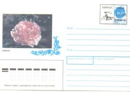 "1993. Moldova, Local OP ""12.00"" On Soviet Stamp, Rabnita District, Mint/** - Moldavia"
