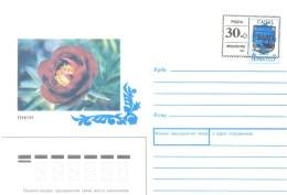 "1993. Moldova, Local OP ""30.00"" On Soviet Stamp, Cahuli District, Mint/** - Moldavia"