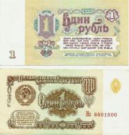 Russia 1 Ruble 1961 UNC Series Нс - Russia