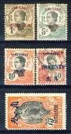 Yunnanfou 1908 - 1919 Lotto Di 5 Valori Misti Catalogo € 25,50