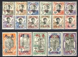 Yunnanfou 1908 Serie N. 33-49 Soprastampe In Valori Locali MVLH Catalogo € 360
