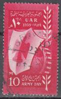 Egypt   Scott No. 491    Used    Year  1959 - Egypt