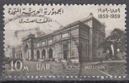 Egypt   Scott No. 492    Used    Year  1959 - Egypt