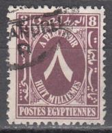 Egypt   Scott No. J36     Used    Year  1927   Wmk 195 - Egypte