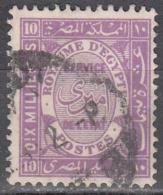 Egypt   Scott No. 045     Used    Year  1926 - Ägypten