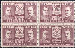 Brésil Poste N** (Yv: 229 Yv:4 Euro) Getúlio Vargas & João Pessoa (Bloc De 4) - Brasil
