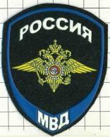 Ecusson / Patch / Toppa / Parche. Russia. Police. - Police & Gendarmerie
