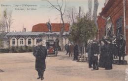 RUSSIA : GEORGIA - CAUCASE : GAGRY / GAGRA : LE QUAI [ OFFICERS And AUTOMOBILE ] - YEAR ~ 1910 - RARE !!! (u-061) - Géorgie