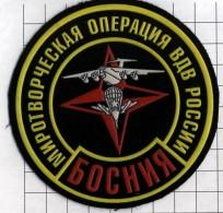 Ecusson / Patch. Airborne. Special Forces. Russia. UN. Bosnia - Ecussons Tissu
